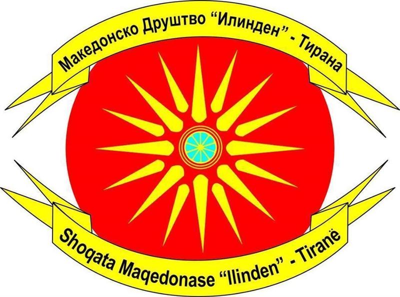 """Реакција на МД """"Илинден"""" на ставот на БАН за македонскиот јазик"""