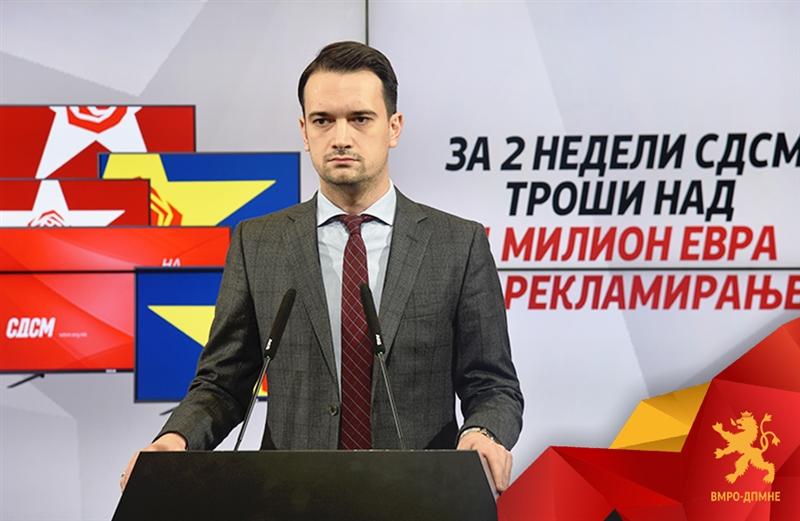 Владимир Нелоски: Од каде им се на СДСМ над 1 милион евра за реклами?