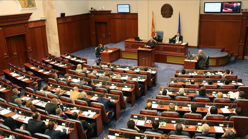 Заев поднесува оставка, Собранието ќе избира техничка влада