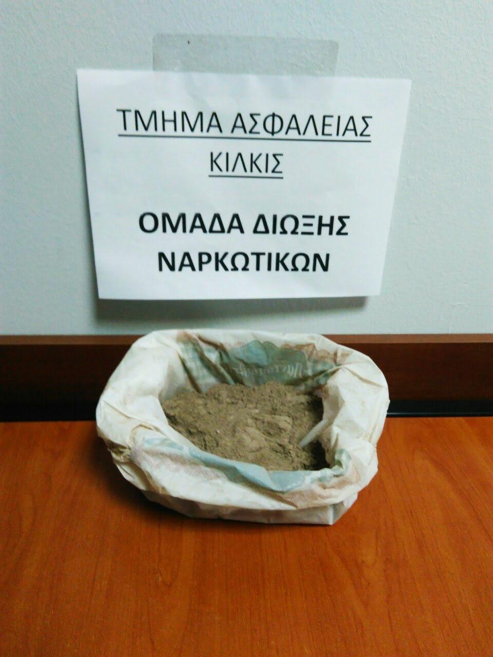 Суд во Солун ослободи македонски државјанин уапсен под сомнение за трговија со дрога