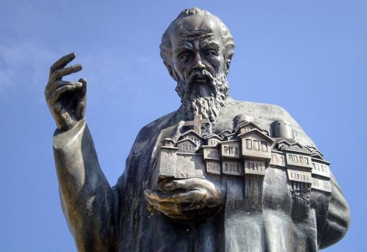 Свечена акадамија во Охрид во чест на Свети Климент – патронот на градот