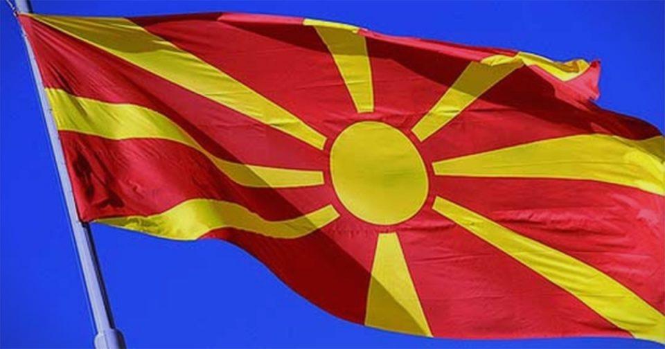 Понеделник 9 декември неработен ден за сите граѓани
