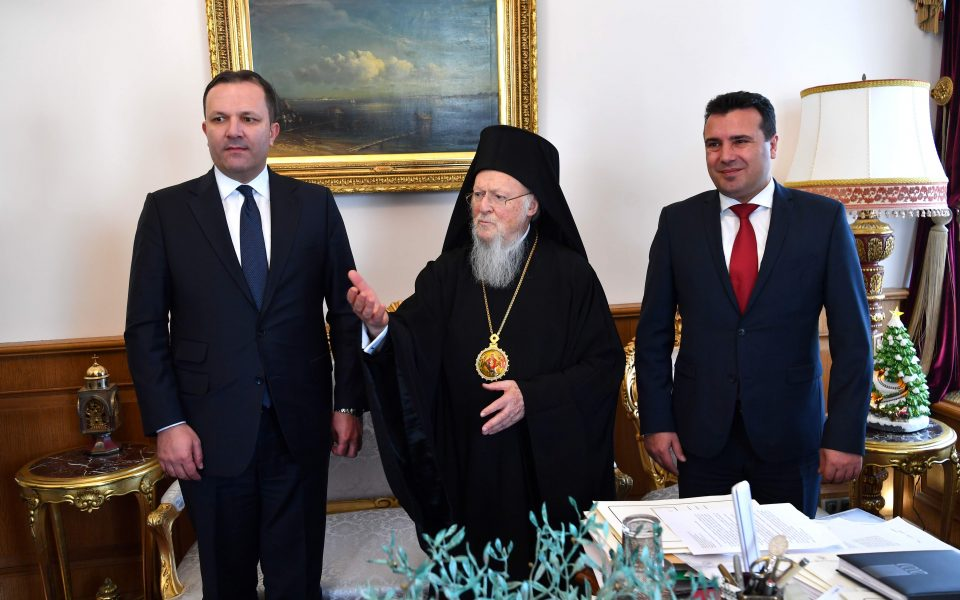 Дали му ги носел 100-те илјади евра од Порошенко: Што барал Заев со премиерот кај Вартоломеј?