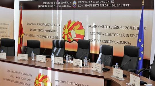 ДИК ги потврди новите пратеници во Собранието