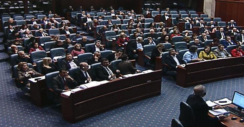 Именувани замениците-министри во техничката Влада