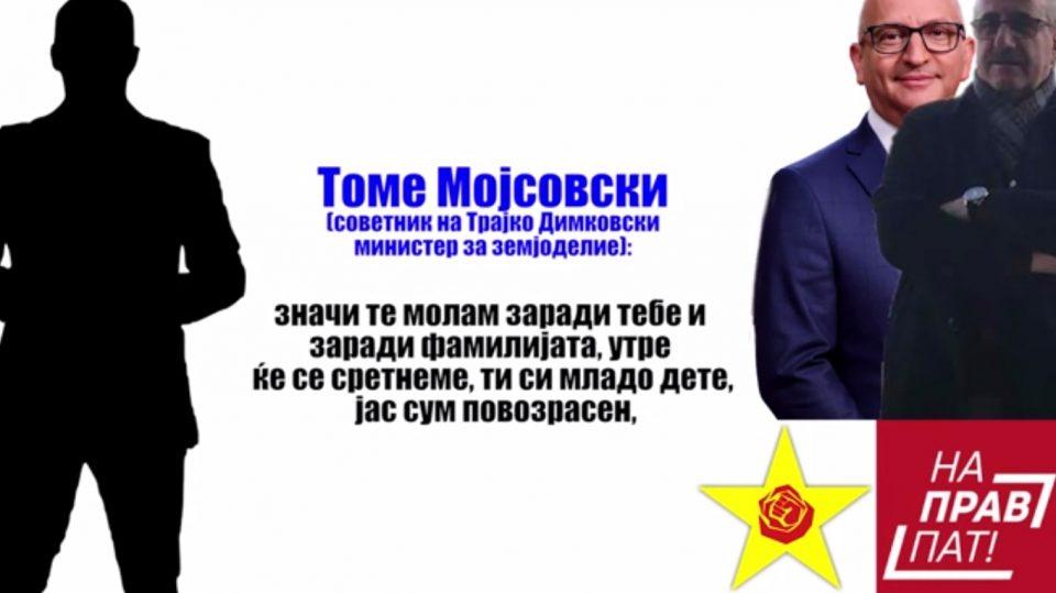 (АУДИО) ТЕЛЕФОНСКИ РАЗГОВОР: Закани и уцени од кабинетот на министерот за земјоделие – откажи се заради фамилијата!