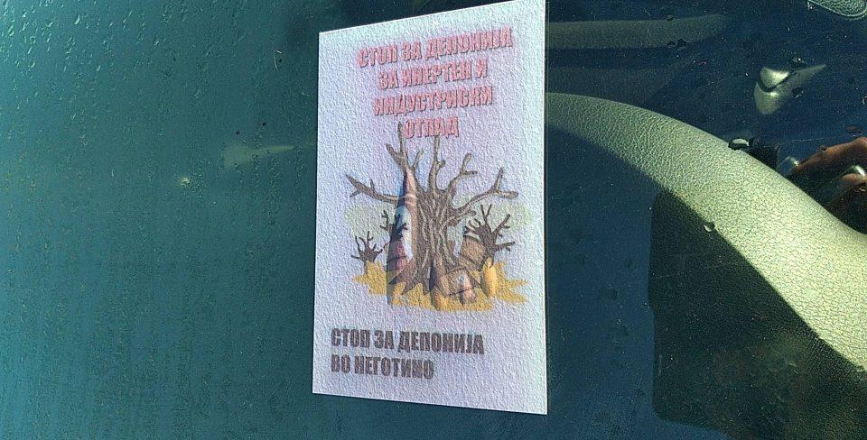 Околу 3.000 потписи собра Иницијативата за референдум против депонија во Неготино