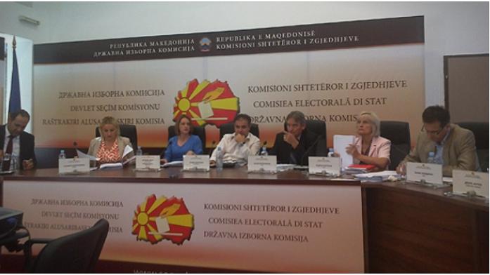 ДИК се прогласи за ненадлежна за случајот за именувањето на Ставревски за шеф на СВР – Скопје
