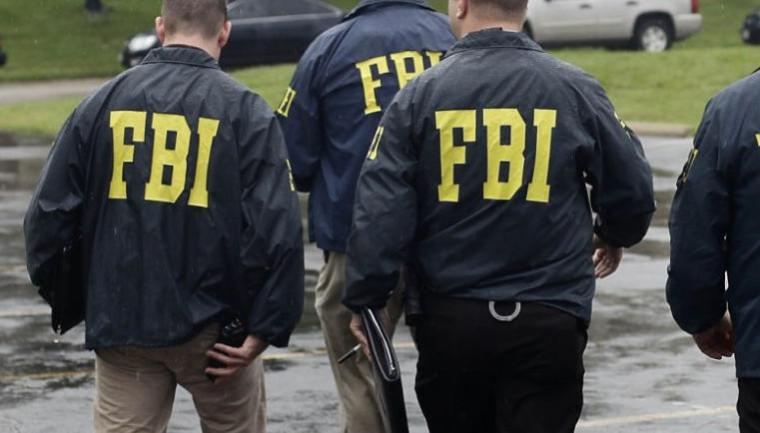 ФБИ истражува сомнеж за перење на ирански пари во Словенија