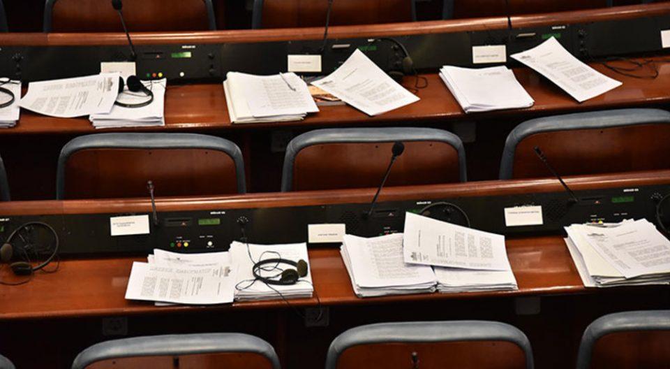 Седници на собраниските комисии за финансирање и за образование