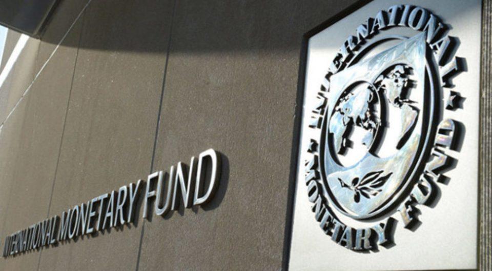 ММФ: Банките ќе бидат под притисок до 2025 година
