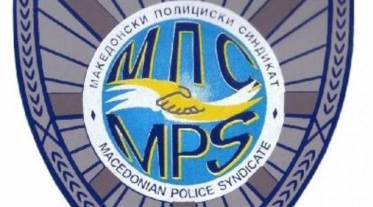 Македонски полициски синдикат: Се врши психички притисок над вработените во Министерството