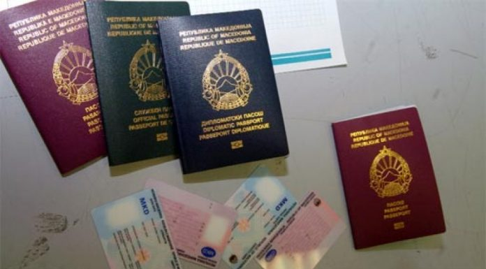 """Од септември пасоши и лични карти со """"Северна Македонија"""""""