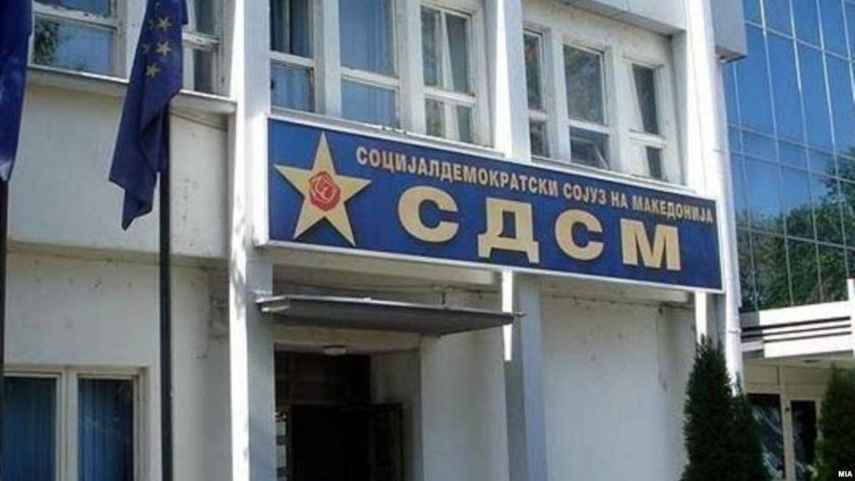 """СДСМ го брани Заев од ,,бомбите"""": Вознемиреноста на Јово Вангеловски е логична, нема спас за криминалците"""