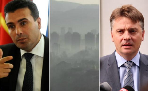 Македонија увезла над седум милиони тони отпад од Бугарија за само две години!