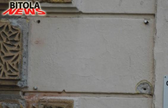 "По посетата на Макрадули и Петровска искршен натписот на ОУ ""Св. Кирил и Методиј"" во Битола"