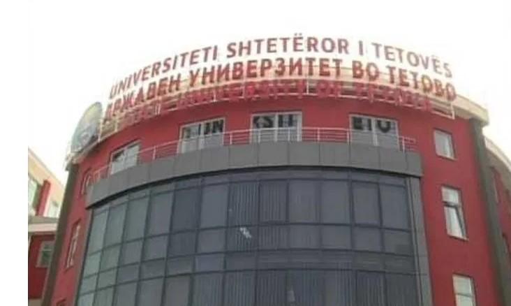 Инспекторот Илиевски бил во право-Истрага за тројца функционери на ДУИ