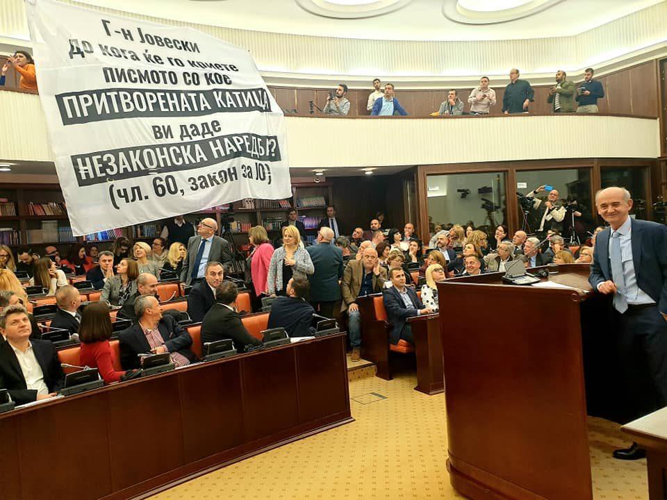 Сиљановска, Каракамишева и Кајалџиев и одржаа лекција по право на Десковска