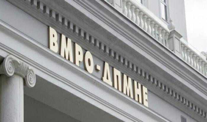 ВМРО-ДПМНЕ: Заев утрово кажа дека идентитетот е дел од преговорите, а Владата попладнево демантира