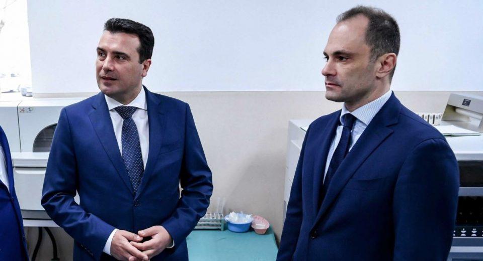 ВМРО-ДПМНЕ: Крвави се рацете на Заев и на Филипче, а тераат избори во Штип и во Пласница