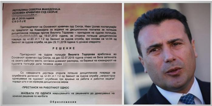 По вербален напад од советник на Заев вработен во судот доби отказ