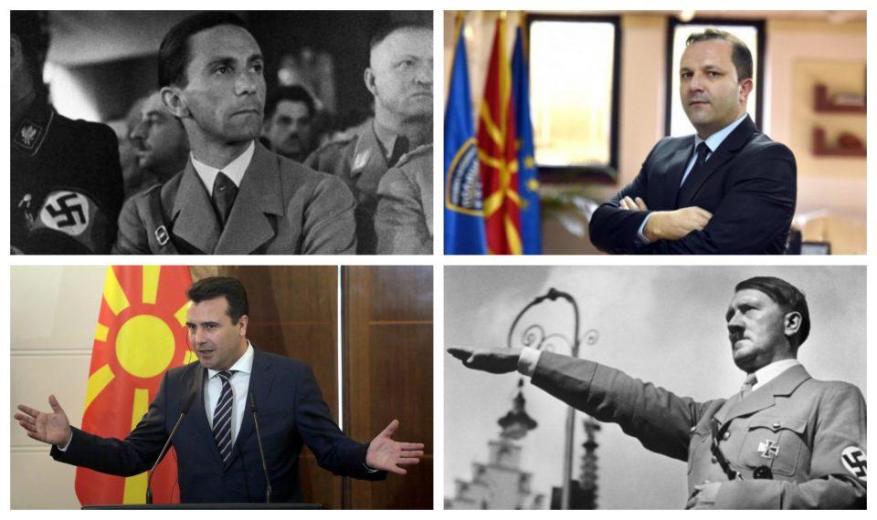 ХИТЛЕР И ГЕБЕЛС ВОСКРЕСНАА ВО МАКЕДОНИЈА: Разрешена министерката Рашела Мизрахи!
