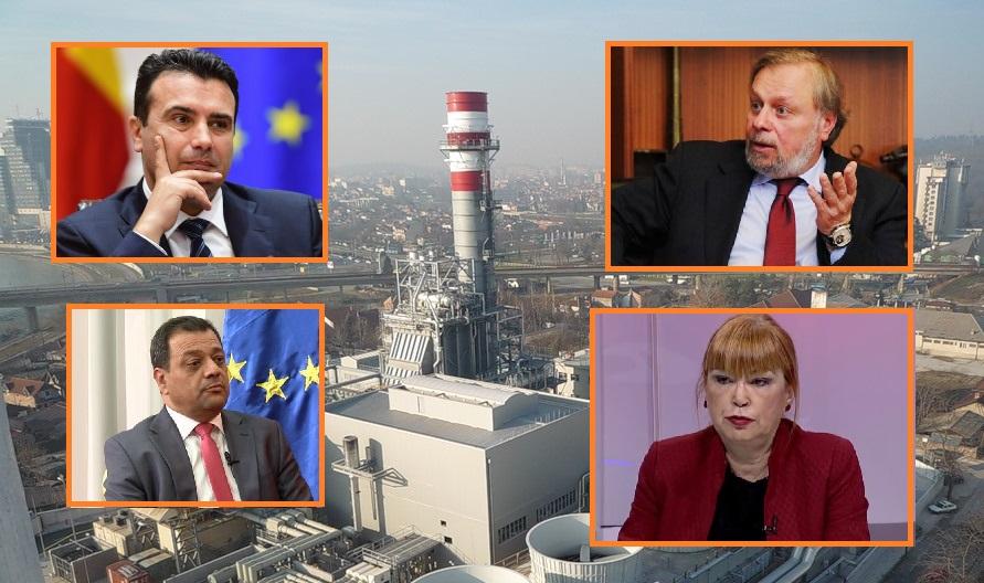 """(ВИДЕО) АФЕРА """"ТЕ-ТО"""": Вака изгледа најголемиот финансиски криминал во Македонија!"""