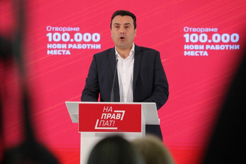 Заев ветува 100 илјади нови работни места, 600 евра просечна и 300 евра минимална плата