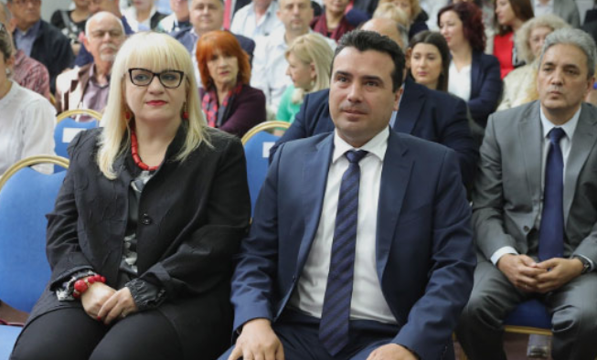 Дескоска си направи самономинација за Венецијанска комисија за Антикорупциска немало конфликт на интереси