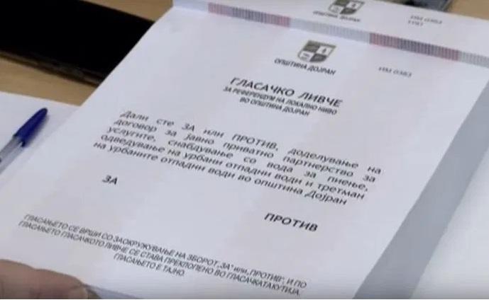 СДСМ доживеа дебакал на референдумот во Општина Дојран