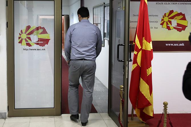 ДИК ги почна подготовките за изборно соочување на 5 јули, дознава Слободен печат