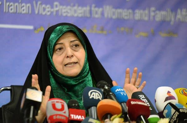По заменик министерот за здравство и потпретседателката на Иран заразена со корона вирус
