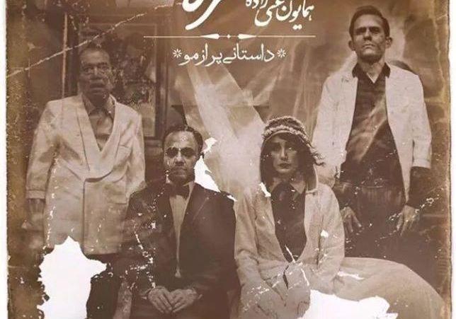 Современи ирански и македонски филмови во Кинотека