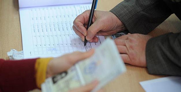 Почнува рокот за увид во Избирачкиот список
