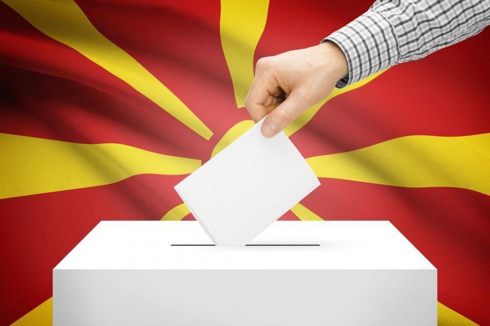 """Македонците во Албанија да гласаат на изборите на 12 април- повик од МД """"Илинден"""""""