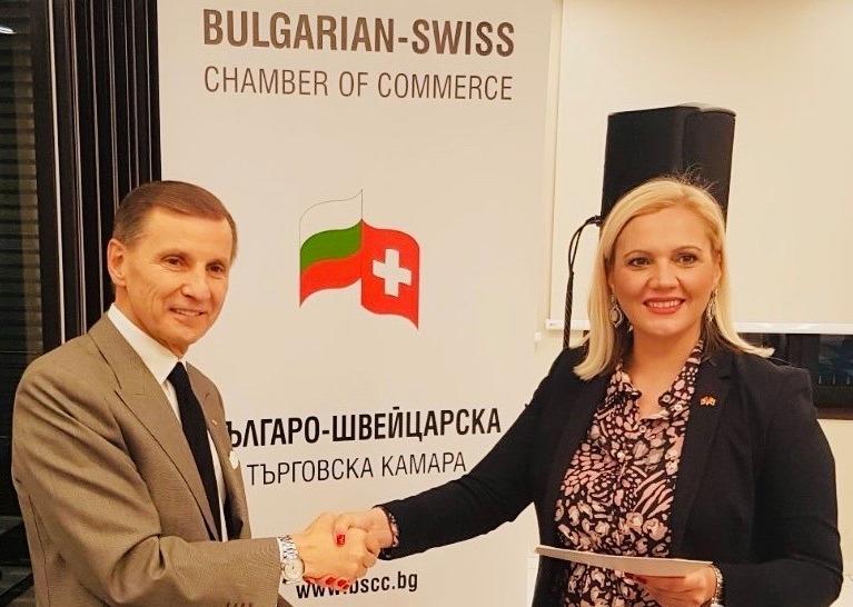 Потпишан договор за македонско-бугарско-швајцарска соработка
