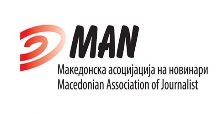 МАН со oсуда за политичкиот прогон: СДСМ ја нападна Унгарија членка на ЕУ и НАТО