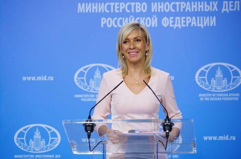 Русија го критикува Косово за таксите