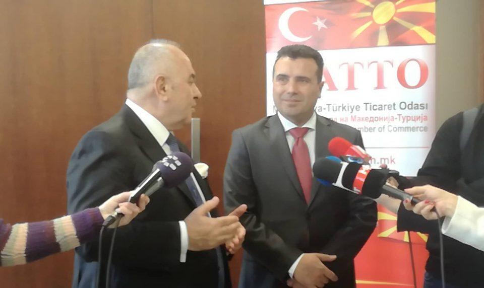 Турските компании во земјава бараат министерство за туризам