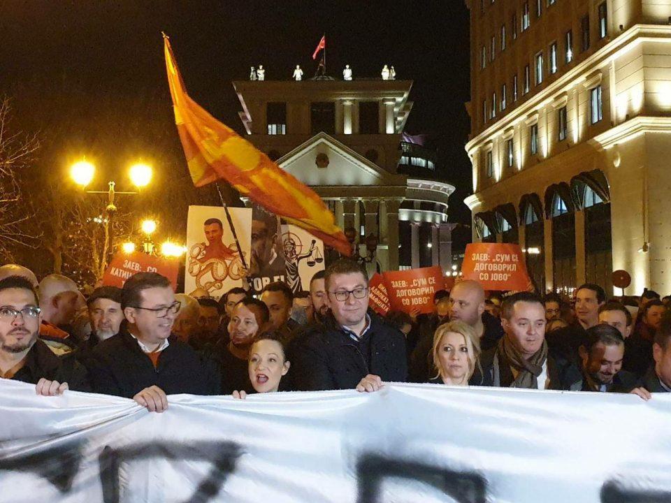 (ФОТО) Над 27.000 луѓе на маршот на ВМРО-ДПМНЕ, без ниту еден автобус