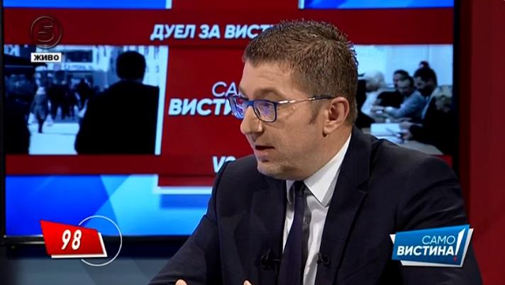 Мицкоски до Заев: Се возите во тоа на М, опкружен сте со дел од луѓето на Груевски, вие сте опседнат со него