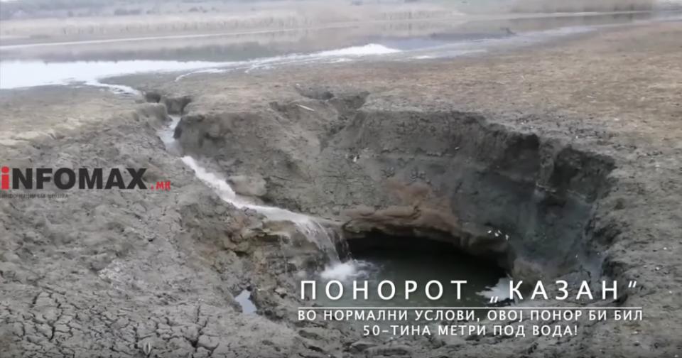 """(ВИДЕО) Еколошка катастрофа се случува во Преспанското езеро: Се отвори пoнopoт """"Казан"""""""