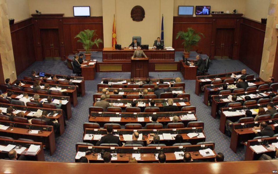 Изутринава пратениците ги изгласаа и измените на Изборниот законик