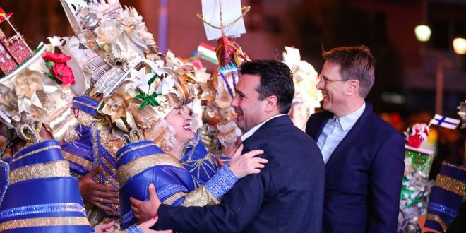 Официјално: И оваа година нема да се одржи струмичкиот карневал