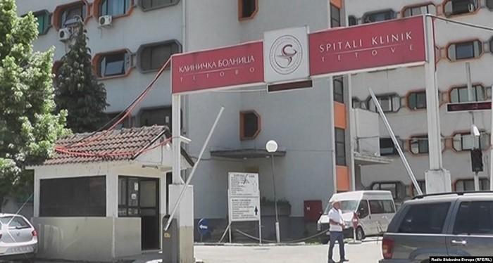 Лекар на гинекологија во Тетово позитивен на Ковид-19
