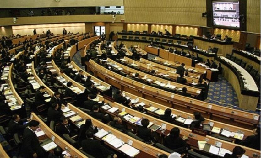 Уставниот суд на Тајланд денеска ја распушти опозициската политичка партија