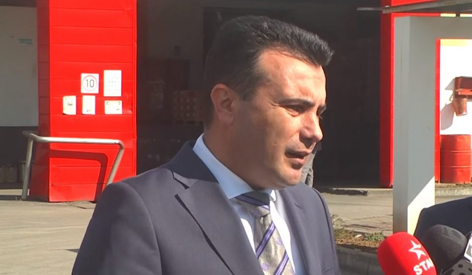 (ВИДЕО) Заев призна: Ние веќе не сме македонска политичка партија – ние сме мултиетничка партија