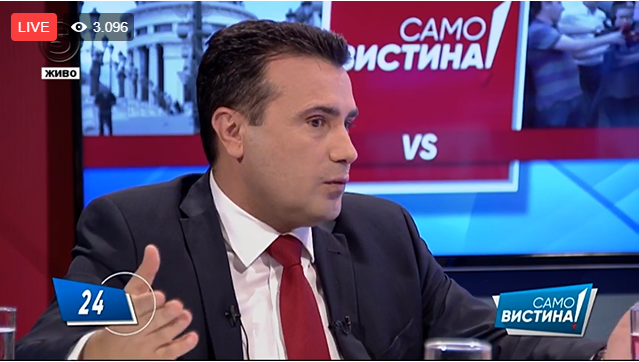 Заев до Мицкоски: Кога зборуваш како Груевски да го слушам на плејбек