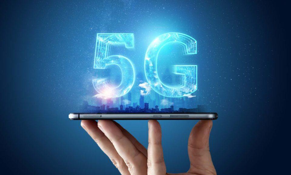 Министерство за информатичко општество: Нема пуштено во употреба 5Г мрежа
