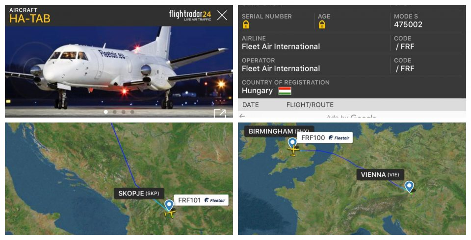 """""""Мистериозно"""" слетување на затворениот аеродром во Скопје: Што донесе карго авионот од Виена?!"""